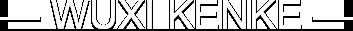 WUXI KENKE HEAVY INDUSTRY EQUIPMENT CO.,LTD.